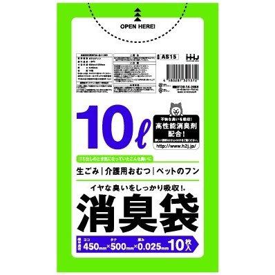消臭ごみ袋10L用 AS15 800枚