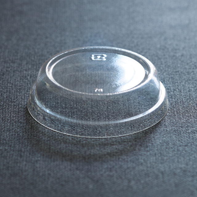 PS76ΦFC-D-20H-2 チルドデザートカップ蓋 2000枚