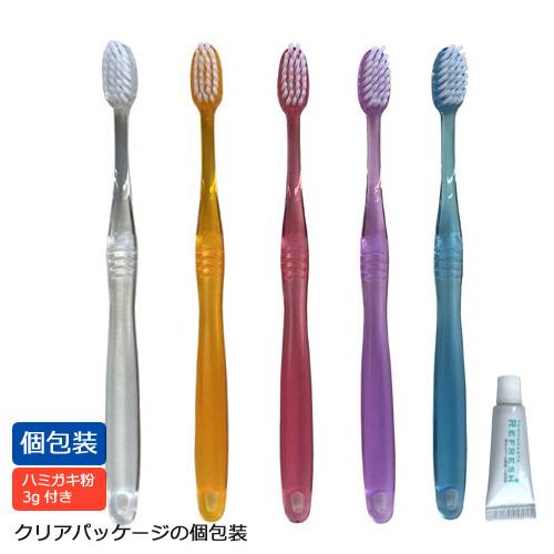 歯ブラシセット ピュア 28CL5-3L 5色アソート 2000本(先細毛)