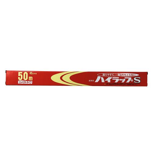 ハイラップS 45cm×50m 30本