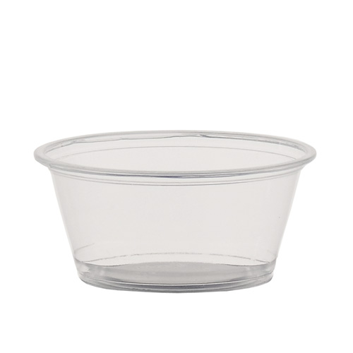 透明カップ A-PET 3.25オンス 浅型 50個