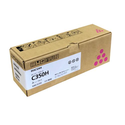 純正RICOH SPトナー マゼンタ C350H