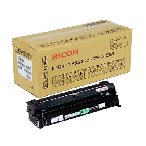 純正RICOH SPドラムユニット ブラックC350