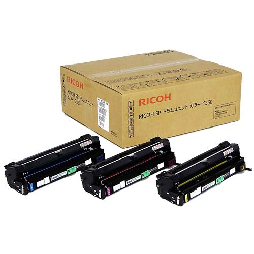 純正RICOH SPドラムユニット カラーC350