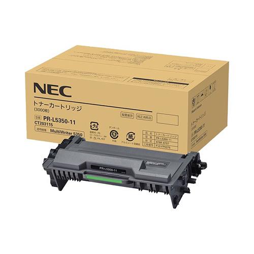 純正NEC PR-L5350-11