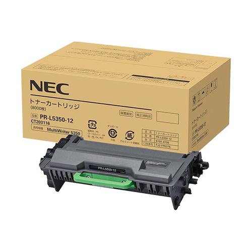 純正NEC PR-L5350-12