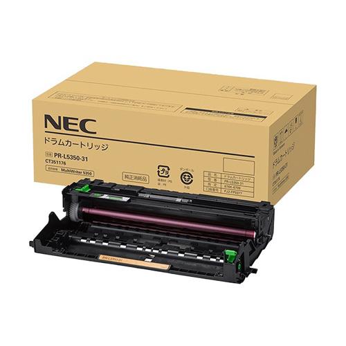 純正NEC PR-L5350-31 ドラム