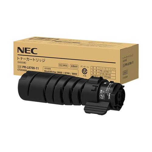 純正NEC PR-L8700-11