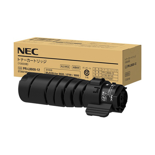 純正NEC PR-L8600-12