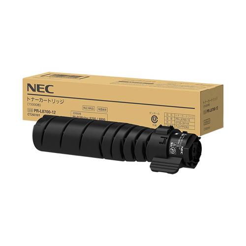 純正NEC PR-L8700-12