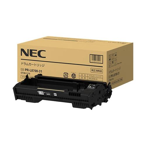 純正NEC PR-L8700-31 ドラム