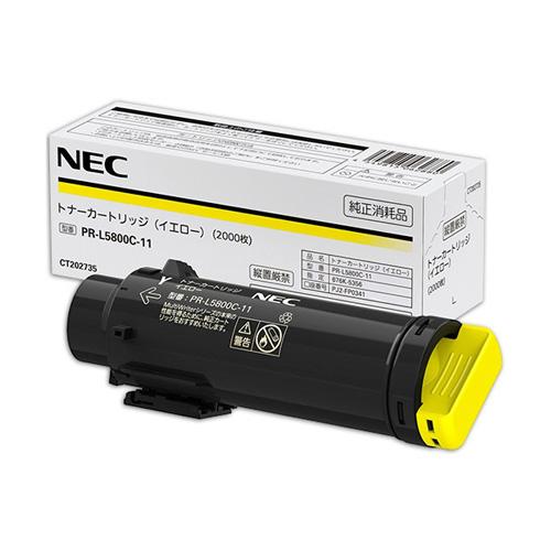 純正NEC PR-L5800C-11 イエロー