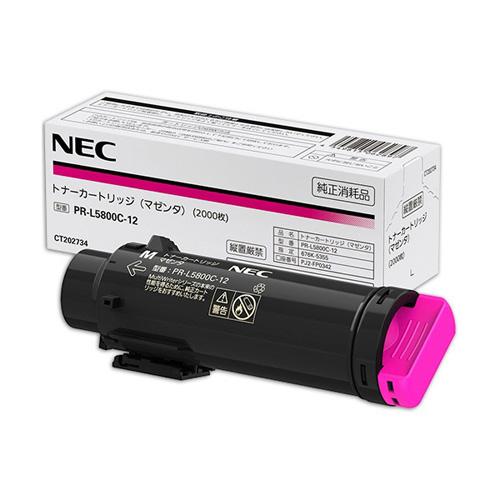 純正NEC PR-L5800C-12 マゼンタ
