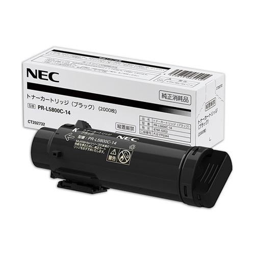 純正NEC PR-L5800C-14 ブラック
