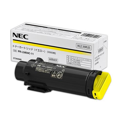 純正NEC PR-L5850C-11 イエロー