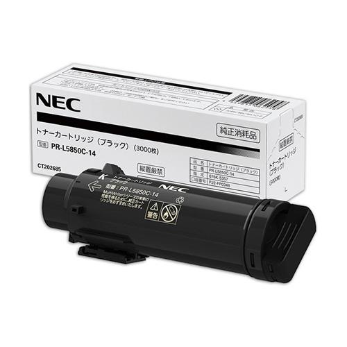純正NEC PR-L5850C-14 ブラック