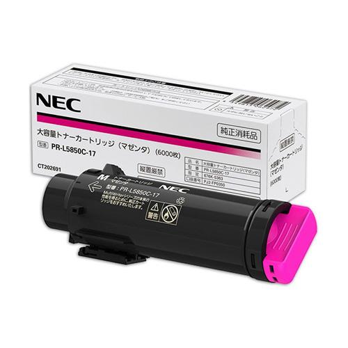 純正NEC PR-L5850C-17 大容量マゼンタ