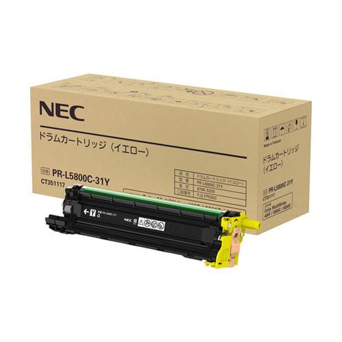 純正NEC PR-L5800C-31Y ドラム イエロー