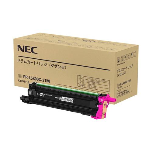 純正NEC PR-L5800C-31M ドラム マゼンタ