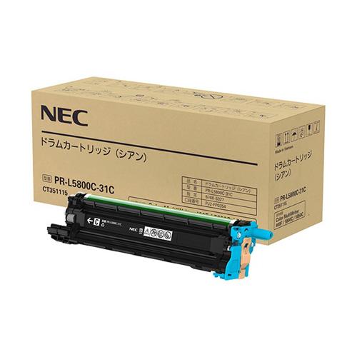 純正NEC PR-L5800C-31C ドラム シアン