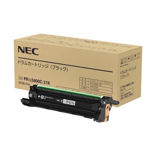 純正NEC PR-L5800C-31K ドラム ブラック