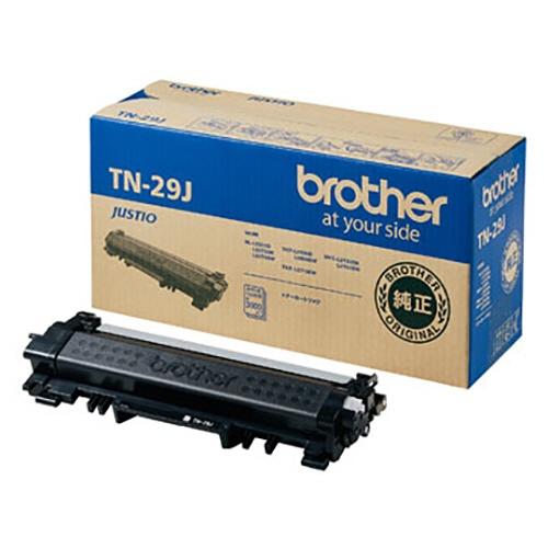 純正brother TN-29J