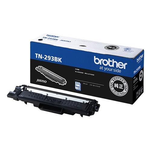 純正brother TN-293BK ブラック