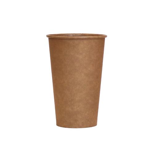 厚紙コップ KMA-470 ナチュラル 1000個