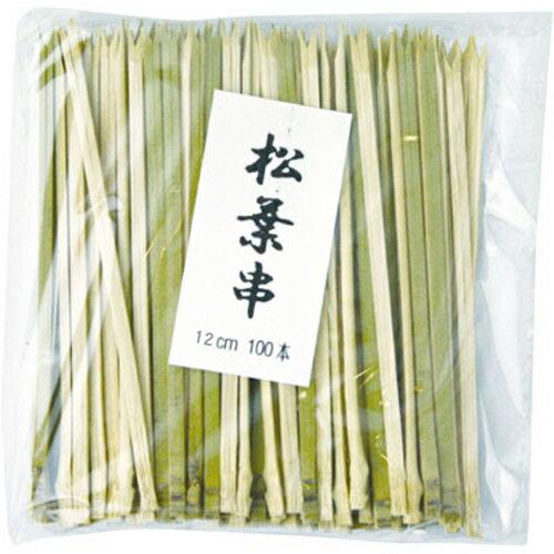 竹串 (松葉串) 12cm 1000本