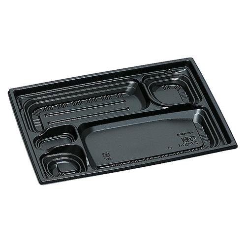 弁当容器 巧膳27-20-1H  黒 600枚