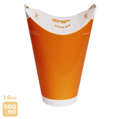 バタフライカップ16オンス(コールドシングルオレンジ) 700個