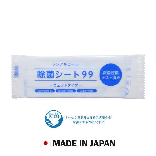 ★不織布(対物・手指汚れ落とし用)除菌シート99 50枚