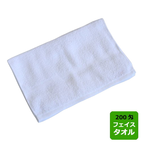 【日本製 泉州タオル】 フェイスタオル200匁総パイル  1色につき 12枚セット(※カラーは混載できません)