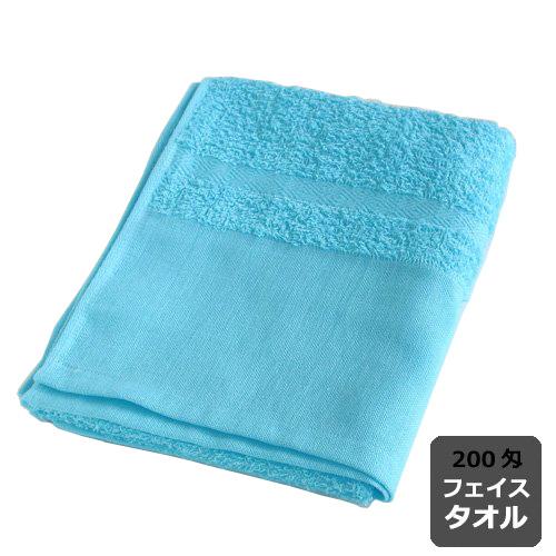 【日本製 泉州タオル】 フェイスタオル200匁平地付き  1色につき 12枚セット(※カラーは混載できません)
