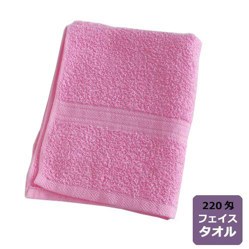 【日本製 泉州タオル】 フェイスタオル220匁総パイル  1色につき 12枚セット(※カラーは混載できません)