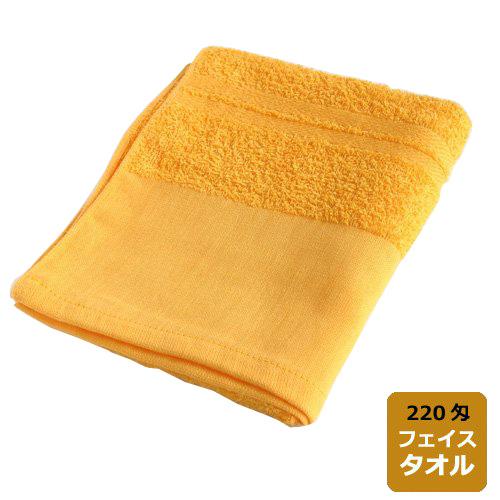 【日本製 泉州タオル】 フェイスタオル220匁平地付き  1色につき 12枚セット(※カラーは混載できません)