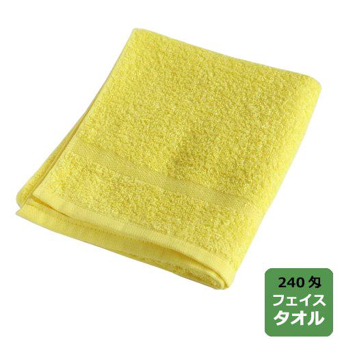 【日本製 泉州タオル】 フェイスタオル240匁総パイル  1色につき 12枚セット(※カラーは混載できません)