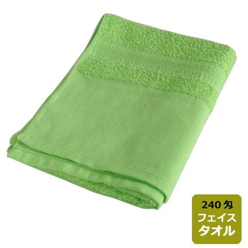 【日本製 泉州タオル】 フェイスタオル240匁平地付き  1色につき 12枚セット(※カラーは混載できません)