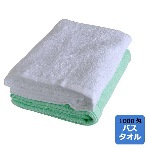 【日本製 泉州タオル】 バスタオル1000匁総パイル  1色につき 12枚セット(※カラーは混載できません)