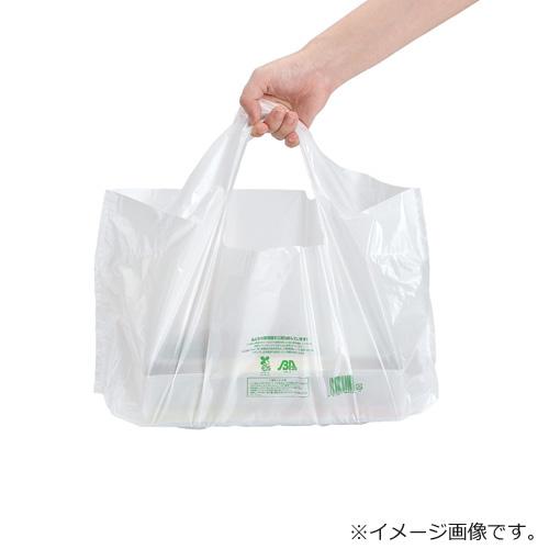 福助キャリーバッグバイオ25 ランチ 乳白 小 2000枚【レジ袋有料化対象外 】