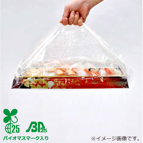 SKバッグバイオ25 かすみ草 No.40 1000枚【レジ袋有料化対象外 】