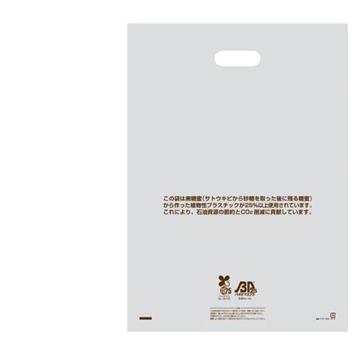 バイオマス25% 手穴ポリ袋 L 500枚【レジ袋有料化対象外 】