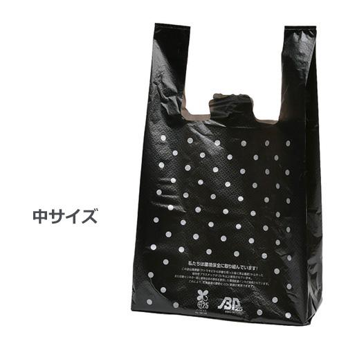 イージーバッグバイオ25 水玉柄 中 1000枚【レジ袋有料化対象外 】