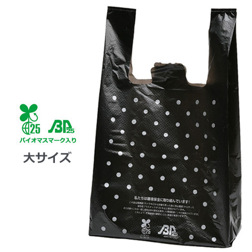 イージーバッグバイオ25 水玉柄 大 1000枚【レジ袋有料化対象外 】