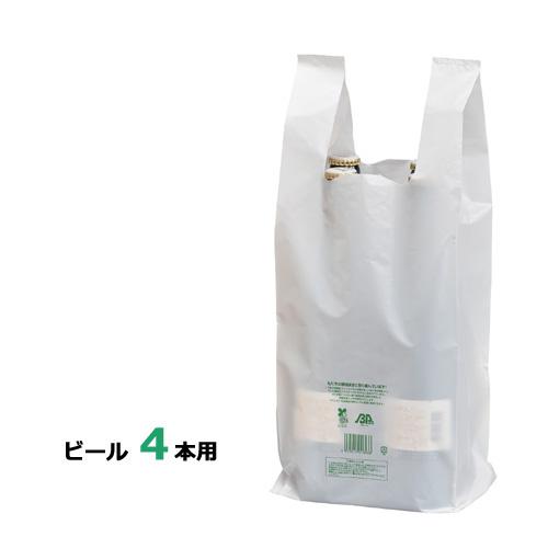 イージーバッグバイオ25 ビール4本用 2000枚【レジ袋有料化対象外 】