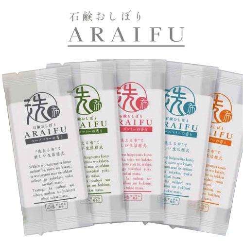石鹸おしぼり アライフ(ARAIFU plus)800枚