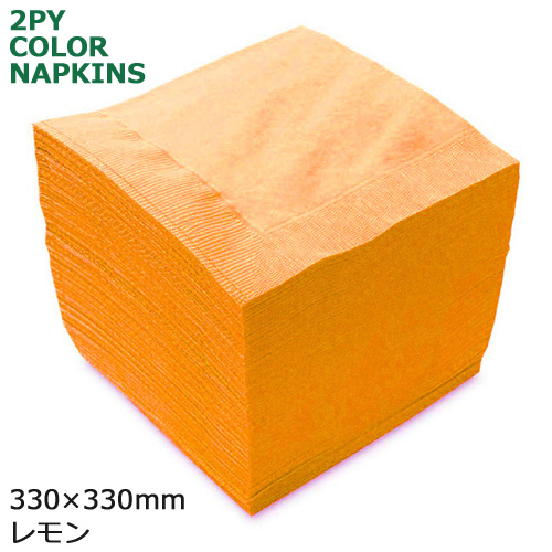 2プライナプキン4ツ折33cm(レモン) 3000枚