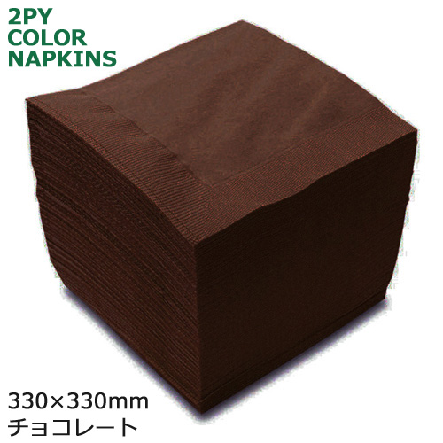 2プライナプキン4ツ折33cm(チョコレート) 3000枚