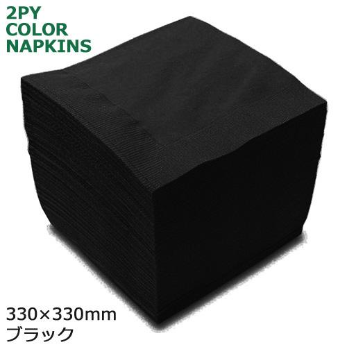 2プライナプキン4ツ折33cm(ブラック) 3000枚