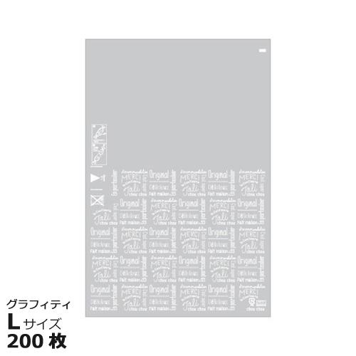 くるるんラップL グラフィティ 200×300 200枚